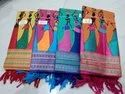Handloom Cotton Embroided Dress Material