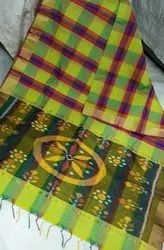 Handloom Multicolor Check Pattu Silk Sarees