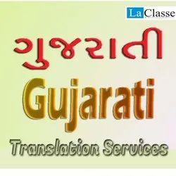 Gujarati Language Translation Services