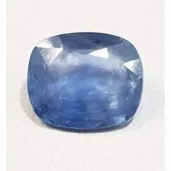 Ceylony Nilam Naural Gemstone