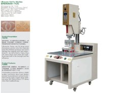 Ultrasonic Hot Fixing Machine
