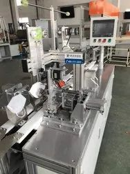Automatic Mask Making Machine (All in One) For 3 Ply Or 4 Ply Mask