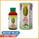 100 ml Looloo Oleo Rheuma Joint Pain Relief Oil