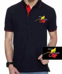 5948dab6f47f Pebble Connect, Bengaluru - Manufacturer of Hemmeya Kannadiga Black Colour  Polo Tshirt With Red Tipping and Hemmeya Kannadiga Premium Blue Polo T Shirt
