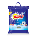 Shower Detergent Powder 5kg