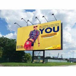 Hoarding Brand Advertisement Services