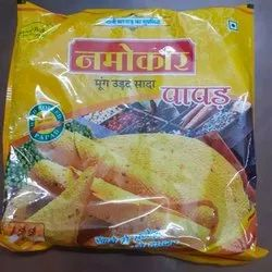 Namokar Round Moong Udad Plain Papad, Packaging Size: 500 G