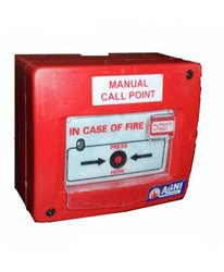 KTS Molded ABS Fire Alarm System, Model Name/Number: Ad 110