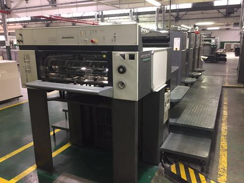 heidelberg sm 74 4h offset printing machine at rs 135 piece 4 rh indiamart com