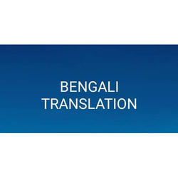 Bengali To English Translation Service In Vadodara