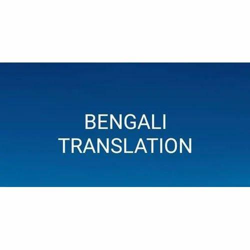 Bengali to English Translation Service in Vadodara in