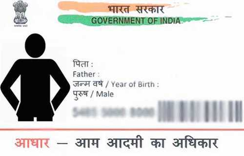 Aadhaar Card Making Services