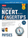 Objective Ncert At Your Fingertips For Neet-aiims Physics