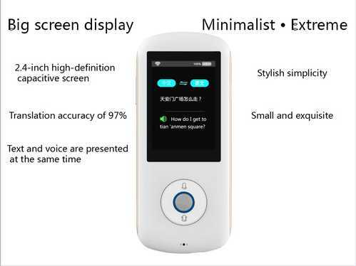 Language Translator Device, Electrical And Electronic Gadgets   V M