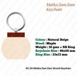 Wooden KeyChain-KC-24-Matka Zam Zam