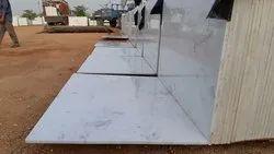 Rms Stonex White Wonder Marble, Slab, Thickness: 16 mm