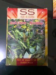 Haritha Red Gram Seeds