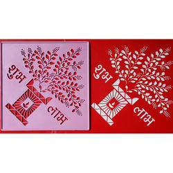 Tulsi Rangoli Design