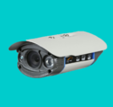 CCTV Security System - 2.2MP