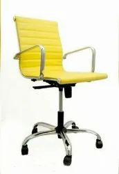 Office Chair or Executive Chair
