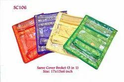 Saree Cover Broket (3 in 1)