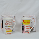 Coffee Cup, For Home And Office