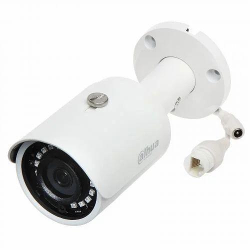 Dahua IP Bullet Camera