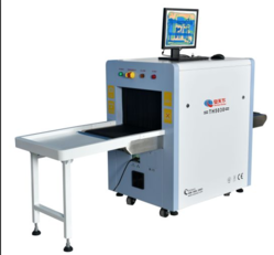 X Ray Baggage Inspection Machine