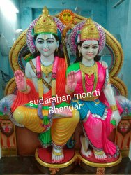 Marble Ram Sita Sitting Statue
