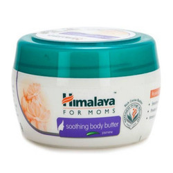 Soothing Body Butter Cream