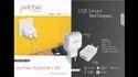 Pebble USB Smart Charger