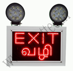 Emergency & Safety Light in Tiruppur, Tamil Nadu | Get Latest Price