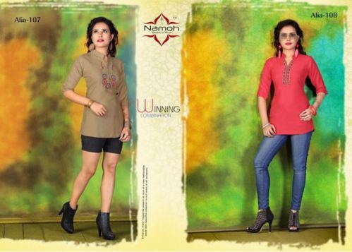 Rayon V Neck Plain Short Kurtis