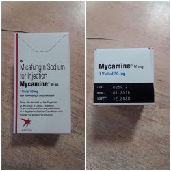 Mycamine