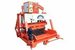 Solid Block Making Machine In Coimbatore
