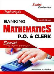 Banking Mathematics Books