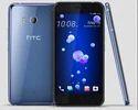 HTC U11 Mobile