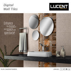 Lucent White Glossy Wall Tiles, Size/Dimension: Medium, 0-5 mm