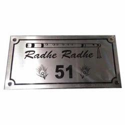 Steel Door Name Plate