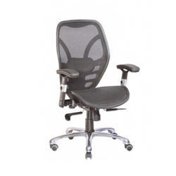 Pledge Medium Back Chair