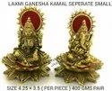 Gold Plated Lotus Laxmi Ganesh