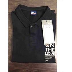 Collar Casual Wear Mens Polo T-Shirts
