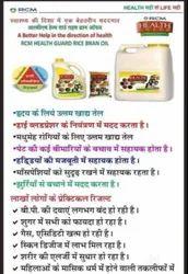 Health Guard Oil, 1 Litre, Treatment: Healthy