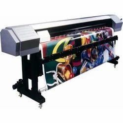 Vinyl Digital Flex Printing Service, in Pan India