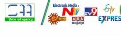 Electronic Media Service