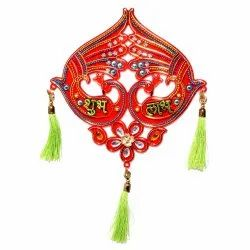 Decorative Item Wall Mounted Shubh Labh Home Decor