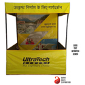 Promotional Demo Tent