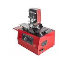 Pad Printing Machine (Motorized)