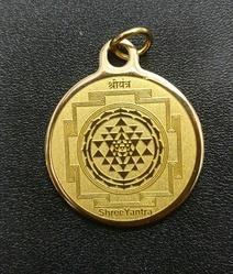 Yantra pendants manufacturers suppliers of yantra ke jhumke shree yantra pendant gold plated mozeypictures Choice Image