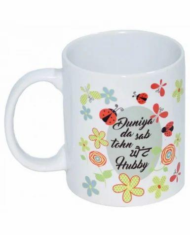 Ghaint Hubby Punjabi Coffee Mug